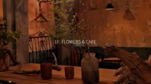 吹田市でガーデニング雑貨とカフェを楽しむなら「el Bau Decoration」