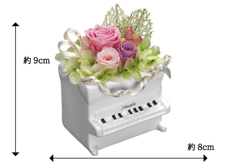 アップライトピアノ【ピンク】【PB-PI-P30】