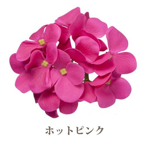ソープフラワー花材【フレグランスソープ】アジサイ6房入り/全7色※ホットピンク