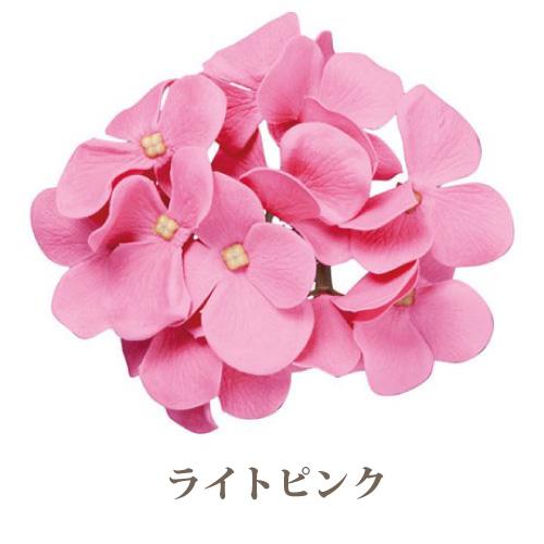 ソープフラワー花材【フレグランスソープ】アジサイ6房入り/全7色※ライトピンク