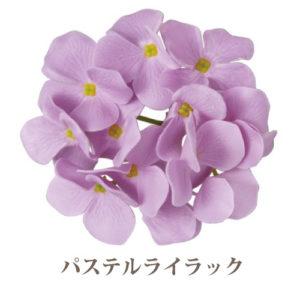 ソープフラワー花材【フレグランスソープ】アジサイ6房入り/全7色※パステルライラック