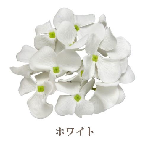 ソープフラワー花材【フレグランスソープ】アジサイ6房入り/全7色※ホワイト