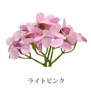 ソープフラワー花材【フレグランスソープ】アジサイ8房入り/全6色※ライトピンク
