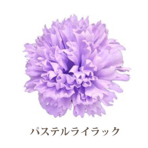 ソープフラワー花材【フレグランスソープ】カーネーション9輪入り/全5色※パステルライラック