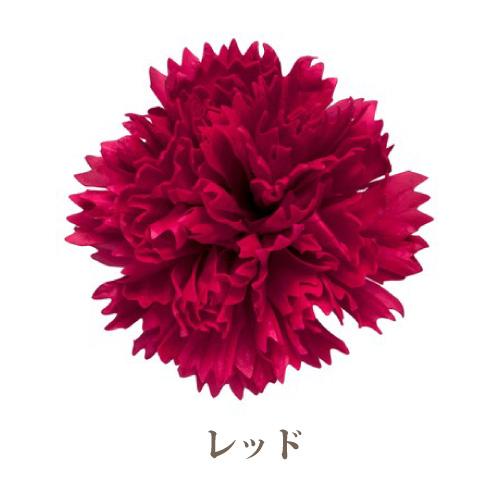 ソープフラワー花材【フレグランスソープ】カーネーション9輪入り/全5色※レッド