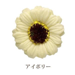 ソープフラワー花材【フレグランスソープ】ガーベラ16輪入り/全6色※アイボリー