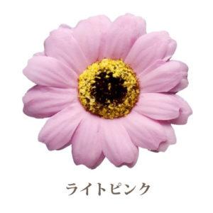 ソープフラワー花材【フレグランスソープ】ガーベラ16輪入り/全6色※ライトピンク