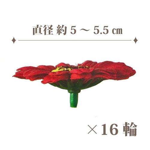 ソープフラワー花材【フレグランスソープ】ガーベラ16輪入り/全6色