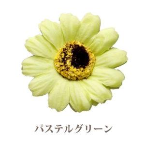 ソープフラワー花材【フレグランスソープ】ガーベラ16輪入り/全6色※パステルグリーン