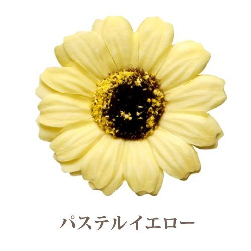 ソープフラワー花材【フレグランスソープ】ガーベラ16輪入り/全6色※パステルイエロー
