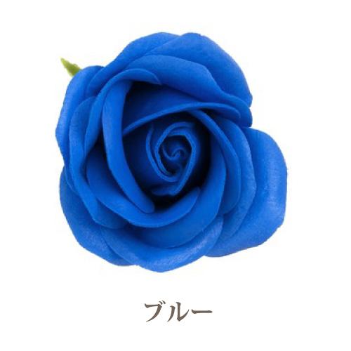 ソープフラワー花材【フレグランスソープ プティローズ】バラ(小輪)25輪入り/全8色※ブルー