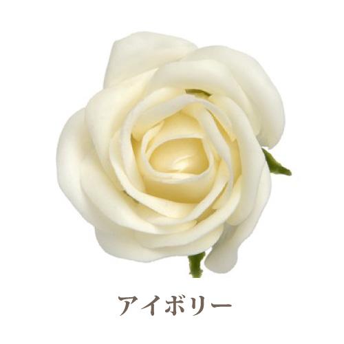ソープフラワー花材【フレグランスソープ プティローズ】バラ(小輪)25輪入り/全8色※アイボリー