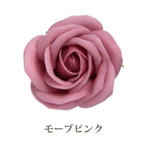 ソープフラワー花材【フレグランスソープ プティローズ】バラ(小輪)25輪入り/全8色※モーブピンク