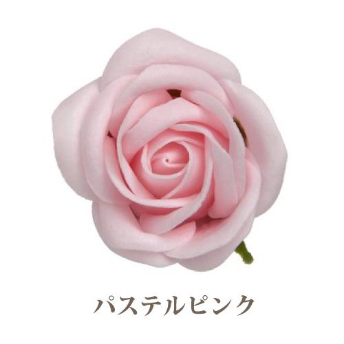 ソープフラワー花材【フレグランスソープ プティローズ】バラ(小輪)25輪入り/全8色※パステルピンク