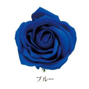 ソープフラワー花材【フレグランスソープ ローズL】バラ(大輪)5輪入り/全13色※ブルー