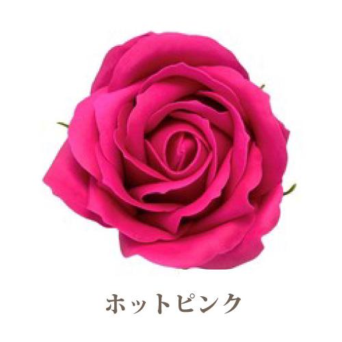 ソープフラワー花材【フレグランスソープ ローズL】バラ(大輪)5輪入り/全13色※ホットピンク