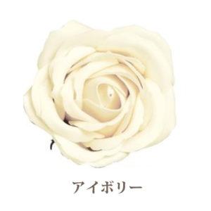 ソープフラワー花材【フレグランスソープ ローズL】バラ(大輪)5輪入り/全13色※アイボリー