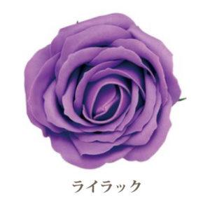 ソープフラワー花材【フレグランスソープ ローズL】バラ(大輪)5輪入り/全13色※ライラック