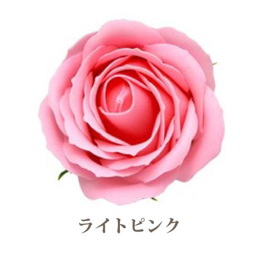 ソープフラワー花材【フレグランスソープ ローズL】バラ(大輪)5輪入り/全13色※ライトピンク
