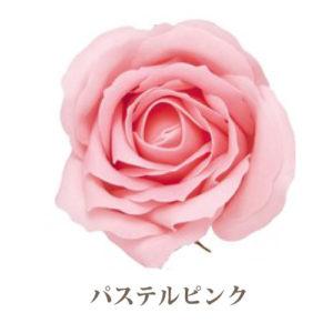 ソープフラワー花材【フレグランスソープ ローズL】バラ(大輪)5輪入り/全13色※パステルピンク