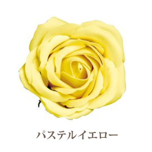 ソープフラワー花材【フレグランスソープ ローズL】バラ(大輪)5輪入り/全13色※パステルイエロー