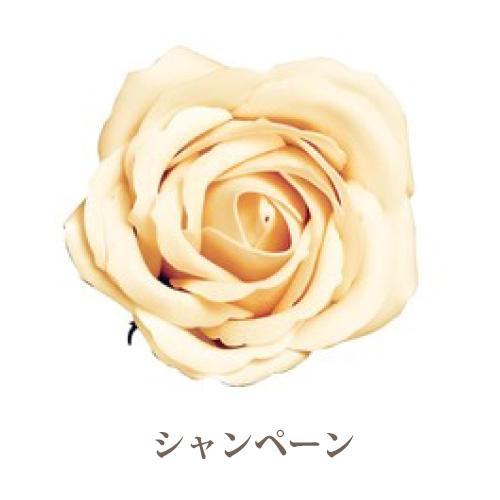ソープフラワー花材【フレグランスソープ ローズL】バラ(大輪)5輪入り/全13色※シャンペーン