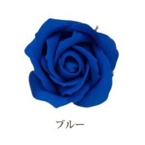 ソープフラワー【フレグランスソープ ローズM バラ中輪】9輪入り・全17色※ブルー