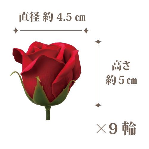 ソープフラワー【フレグランスソープ ローズM バラ中輪】9輪入り・全17色