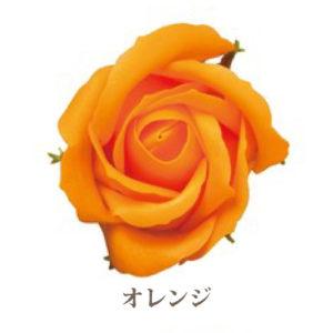 ソープフラワー【フレグランスソープ ローズM バラ中輪】9輪入り・全17色※オレンジ