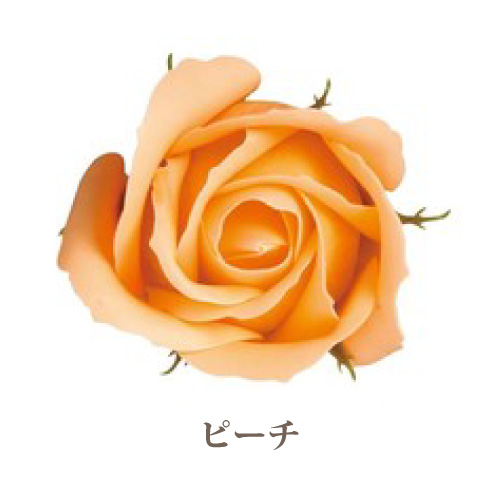 ソープフラワー【フレグランスソープ ローズM バラ中輪】9輪入り・全17色※ピーチ