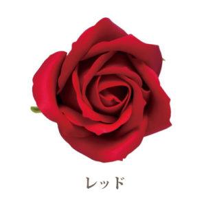 ソープフラワー【フレグランスソープ ローズM バラ中輪】9輪入り・全17色※レッド