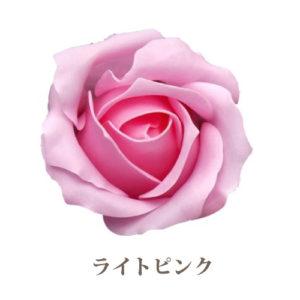 ソープフラワー【フレグランスソープ ヴァージンローズ バラ中輪】9輪入り・全9色※ライトピンク